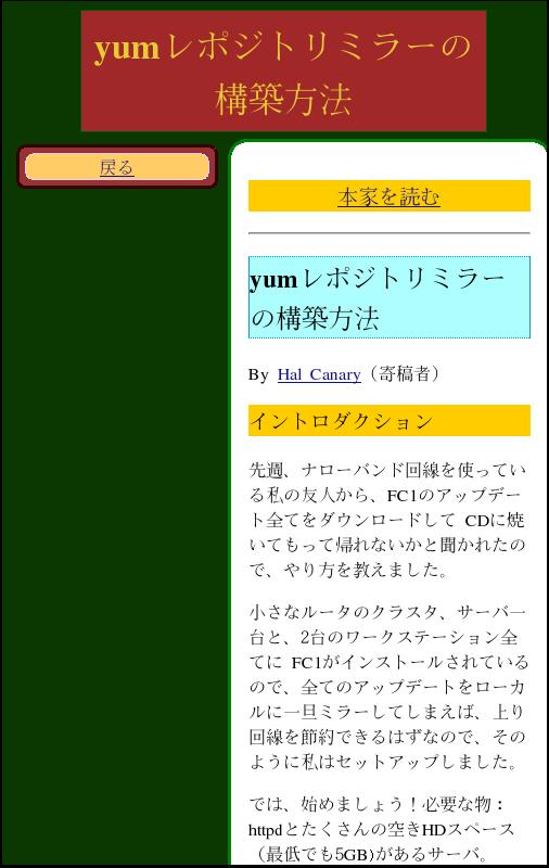 [screengrab]